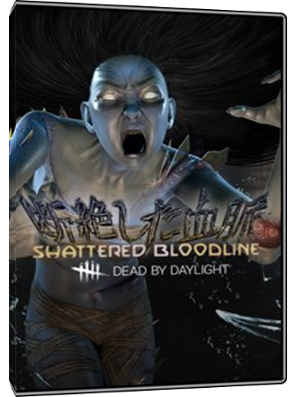 Dead By Daylight - Shattered Bloodline Chapter (DLC) Screenshot
