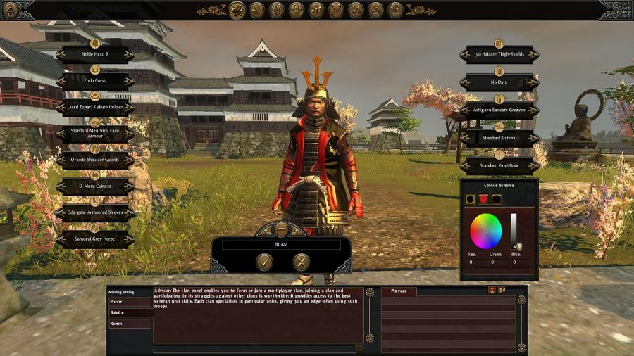 Total War: Shogun 2 Screenshot 5