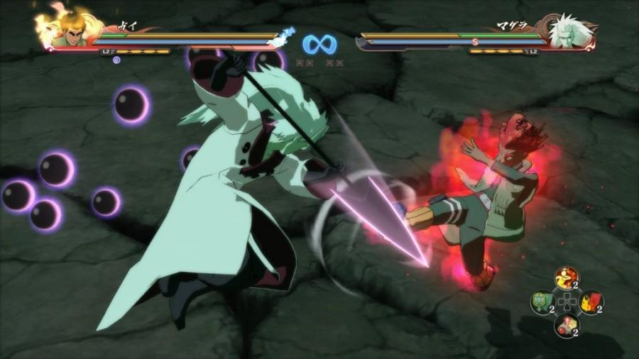 Naruto Shippuden Ultimate Ninja Storm 4 Screenshot 4