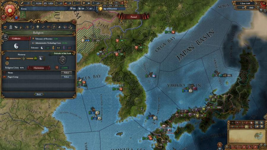 Europa Universalis IV - Mandate of Heaven (Addon) Screenshot 1