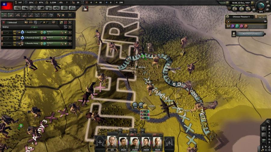 Hearts of Iron IV - Waking the Tiger (DLC) Screenshot 5