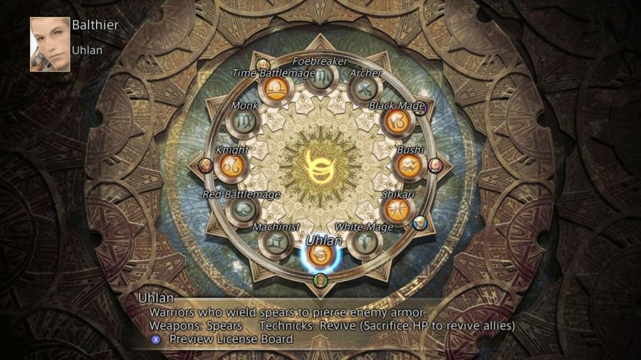 Final Fantasy XII - The Zodiac Age Screenshot 4